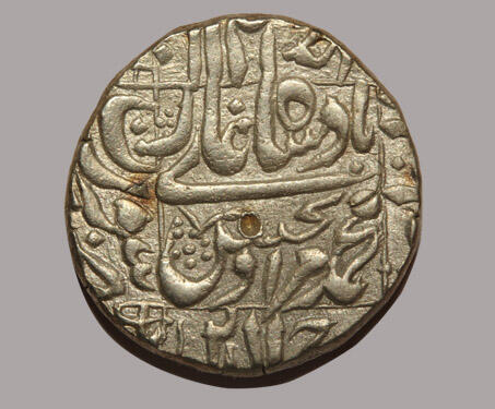 Murad Bakhsh, Silver Rupee (Rupiya) of Surat Mint - Double Die Struck, Mughal Coinage, Mughal numismatics, Mughals, Murad Baksh, Rupee, Silver Coin