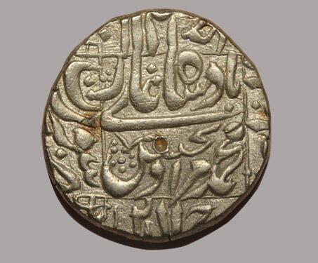 Murad Bakhsh, Silver Rupee (Rupiya) of Surat Mint - Numismatics