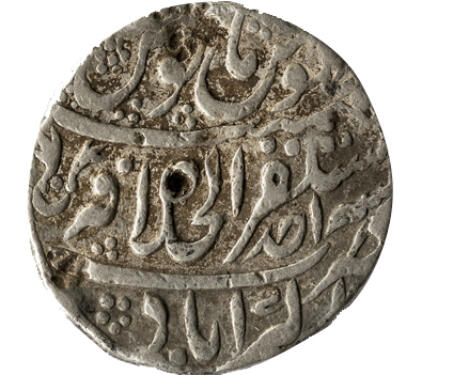 Nikusiyar, Silver Rupee - 18th century India, Mughal Coinage, Mughal India, Silver Coin