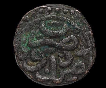 Humayun, Copper Falus of Mandu Mint - Numismatics