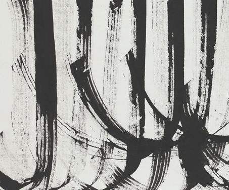 Untitled #54 (From Batin) - abstract art, Expressionism, Ink on Paper, Saubiya Chasmawala