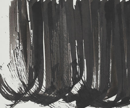 Untitled #55 (From Batin) - abstract art, Expressionism, Ink on Paper, Saubiya Chasmawala