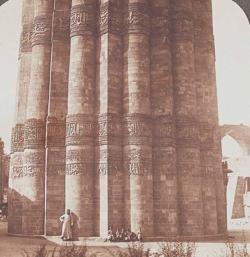Reading between the lines - Akbar, Aurangzeb, calligraphy, featured, Mughal Coins, Mughal numismatics, Nur Jahan, Saubiya Chasmawala, Shah Jahan